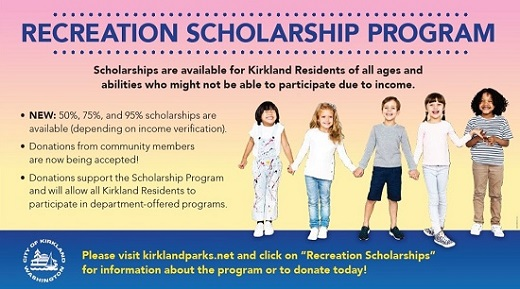 Recreation scholarship advertisement